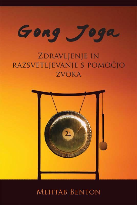 gong-joga